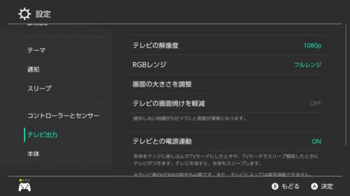 重い エーペックス Switch版Apex(エイペックス)実際どう?重い?PS4やPCとの違いは?みんなの感想
